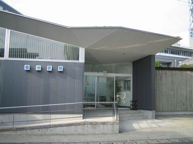 K医院 新築工事