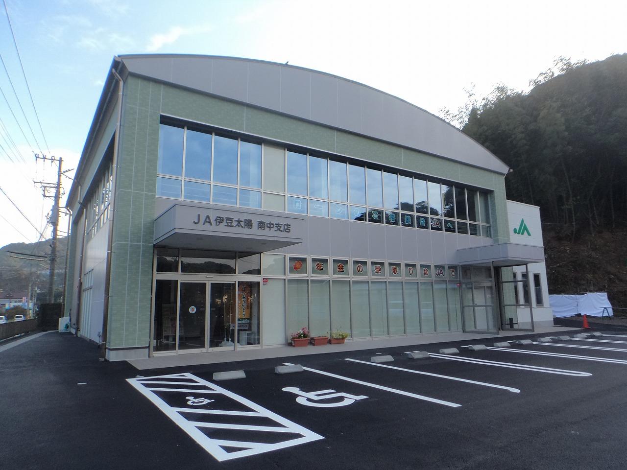 JA伊豆太陽南中支店 新築工事