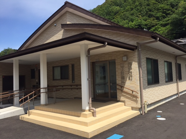 田子診療所
